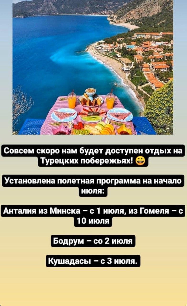 covid-pravila-1