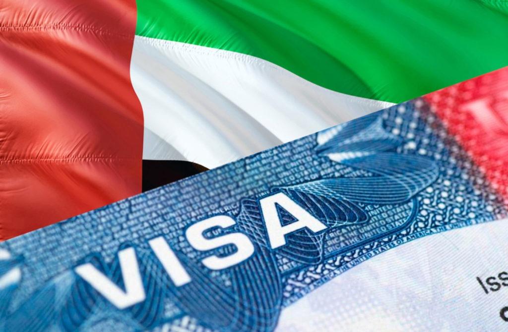 Отдых в ОАЭ без визы